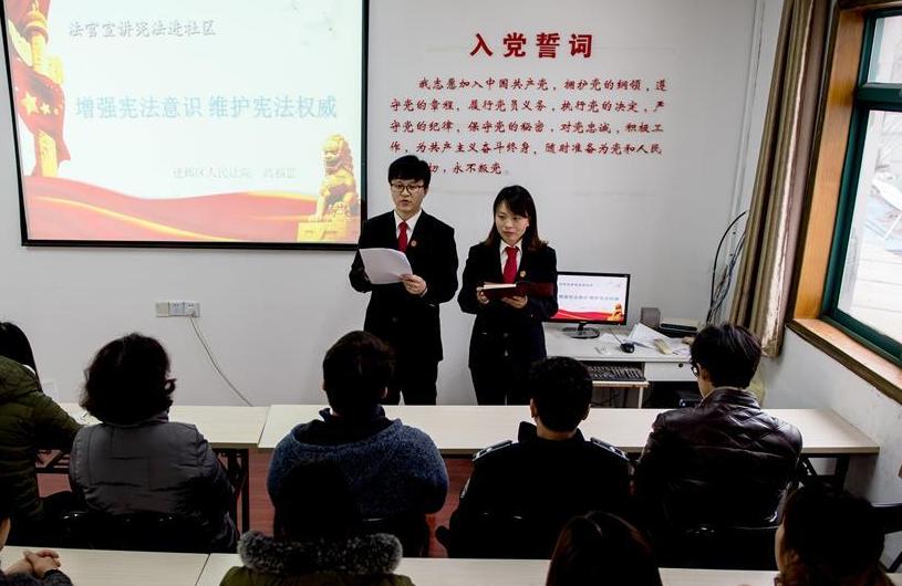 江苏南京:宪法宣传进社区