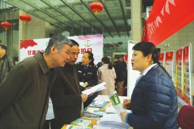 甘肃省患者权益维护日宣传活动启动 医疗纠纷投诉履约率100%