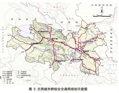兰州西宁城市群发展规划出炉 到2035年基本形成城市群协同发展格局(图)