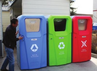 兰州西固环卫带头设立垃圾分类示范点 培养居民环保意识