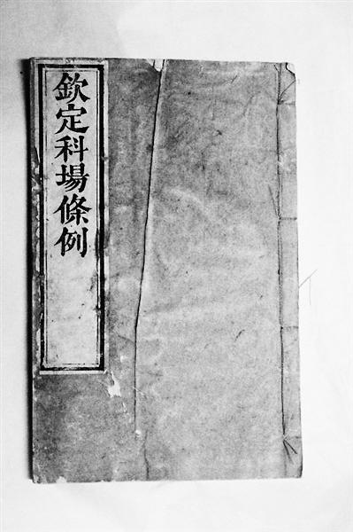 兰州故事丨甘肃举院:两百年草昧破天荒
