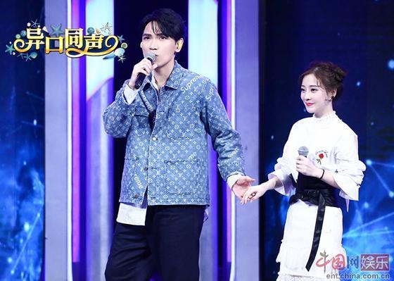 飞儿乐队主唱首度回应被退团 杨宗纬搭档冯提莫