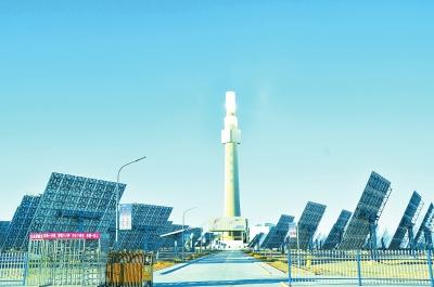 甘肃敦煌市首航节能塔式熔盐光热发电二期项目计划今年底投产并网
