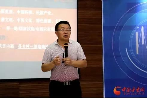 拓宽增收渠道 发展富民产业 甘肃农旅文电商扶贫创新发展峰会在文县举行