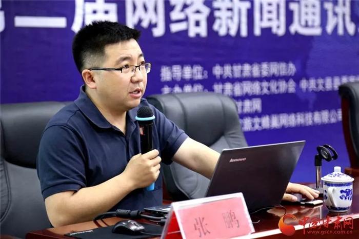 大河奔腾CEO张鹏首讲:移动互联时代的传播心法(图)