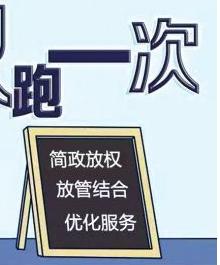 甘肃省公民办护照5月1日起一次完成