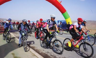 骑行七彩路 白银市举办黄河石林踏青自行车赛