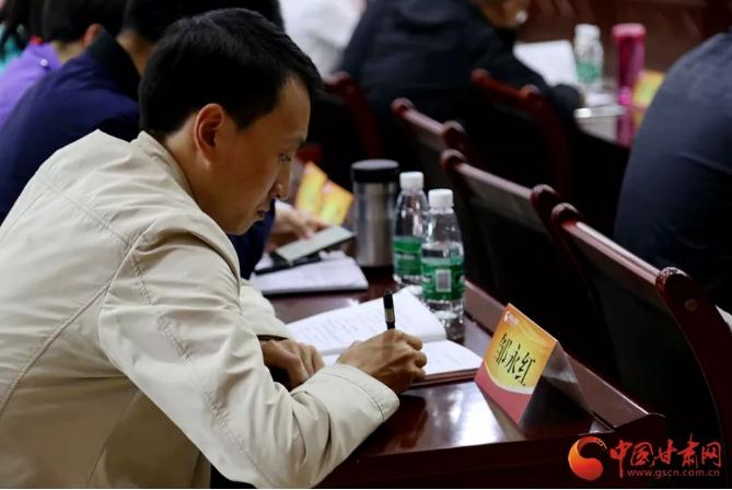 甘肃省记协副主席玄承东:媒介融合下的优质新闻生产