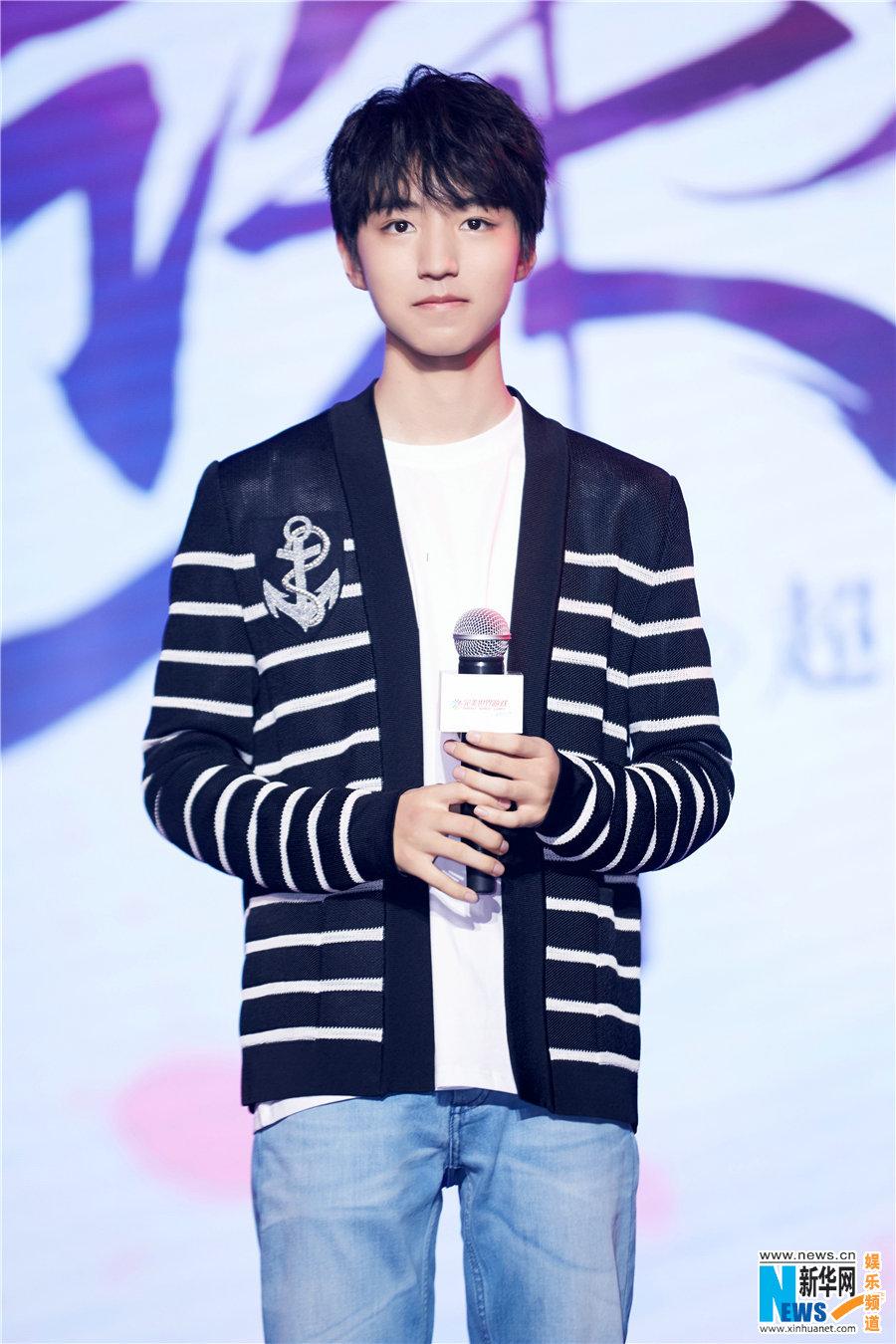 王俊凯亮相代言 提前揭秘个人2018首支单曲
