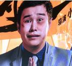 《猛虫过江》正式宣布影片定档6月15日