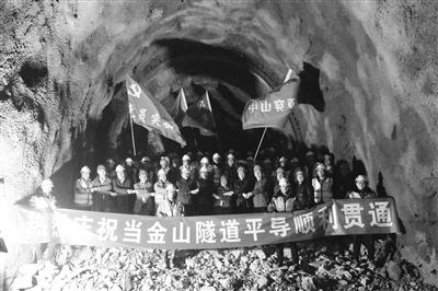 全国在建最长单线、单洞、单面坡隧道敦格铁路当金山隧道平导昨日顺利贯通