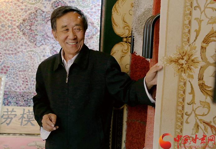 【陇原工匠】李纯兴:把中国元素织进手工地毯
