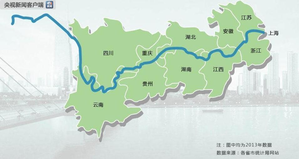 甘肃省委书记、省人大常委会主任林铎在临夏陇南调研