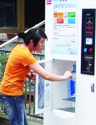 甘肃:自动售水机水质检测报告 要定期公示