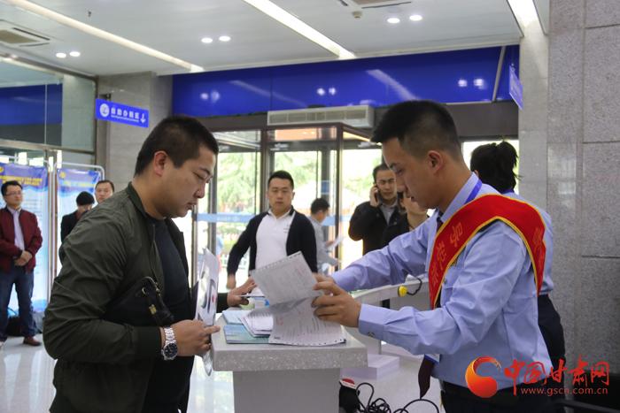增值税新政5月1日全面落地 甘肃省6万户纳税人将获政策红利(图)