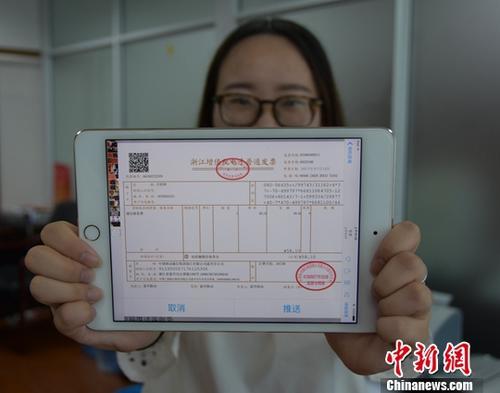 中国推出7项减税步伐支持创业创新和小微企业
