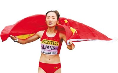 甘肃省定西姑娘梁瑞打破女子50公里竞走世界纪录(图)