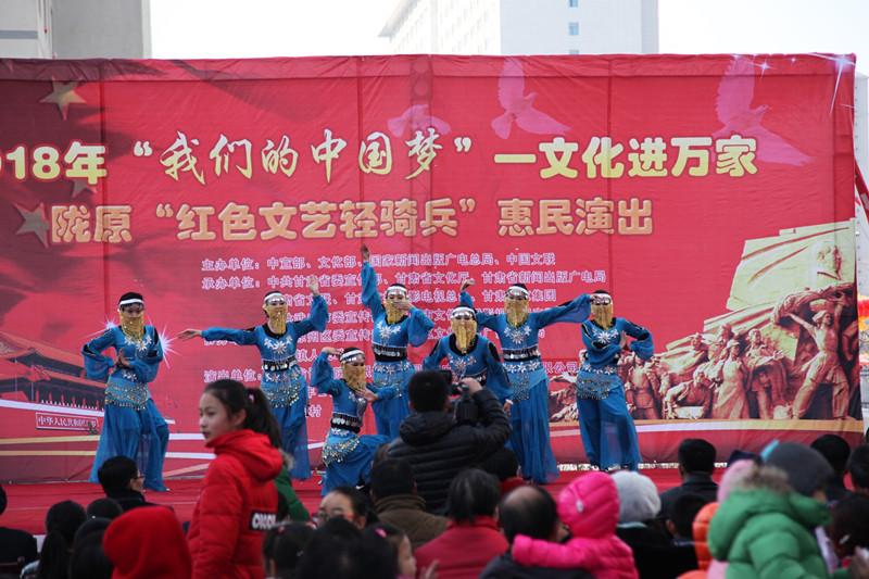 """武威市金羊镇宋家园村 我们的中国梦---文化进万家暨陇原""""红色文艺轻骑兵""""惠民文化演出"""