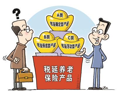 """酒泉肃州区:""""三变""""改革让农民吃上""""定心丸""""(图)"""