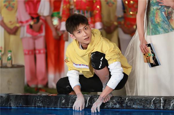 """《高能少年团》王俊凯变""""极速少年"""" 杨紫张一山爆笑独唱"""