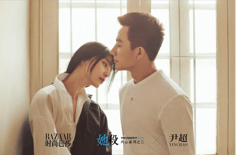 曹保平新作《她杀》达成 首度曝光主演阵容