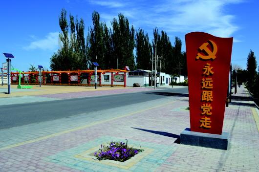 为家乡变化疯狂点赞——酒泉肃州区铧尖镇打造美丽乡村新画卷(图)