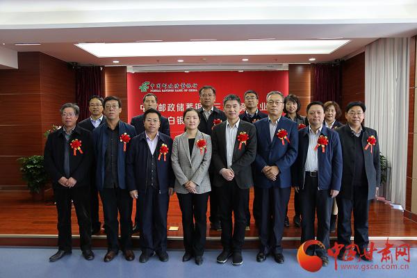 第二十四届兰治会于7月5日-9日举办 届时将邀请广东省担任主题省(图)