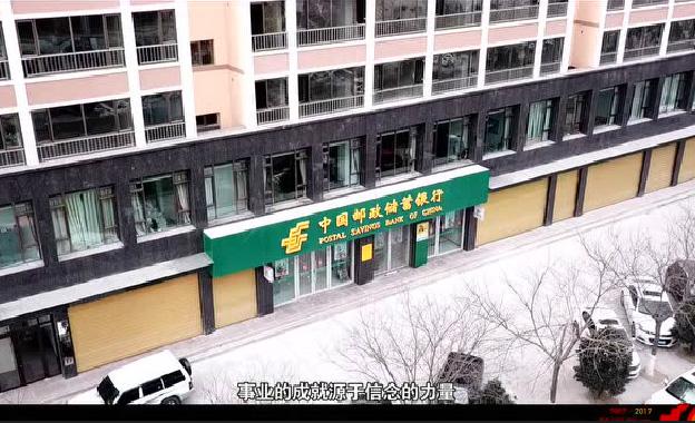 邮储银行龙虎和分行普惠金融系列报道之——金果篇
