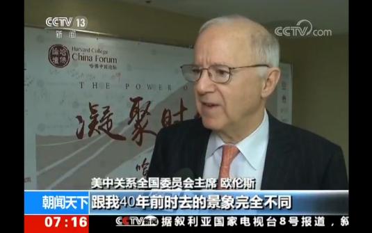 博鳌亚洲论坛2018年年会举行 专家:中国改革开放创造奇迹