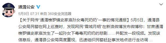 """甘肃部署""""百日会战""""剑指执行难   """"鼎立信""""助力让""""老赖""""无所遁形(图)"""
