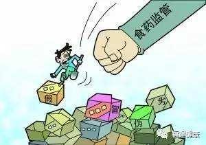 【机制】ca88亚洲城文娱手机省加大食品药品守法举动打击力度