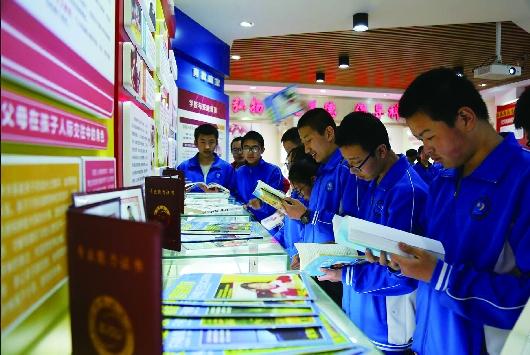 酒泉肃州区建成两个高标准省级青少年法治教育基地(图)