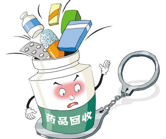 【方案】甘肃省家庭过期药将实行定点回收