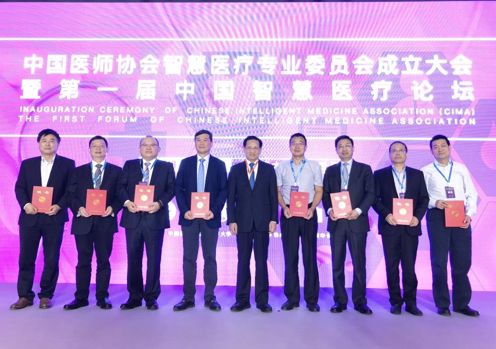 重磅!中国医师协会首个跨界融合专委会诞生