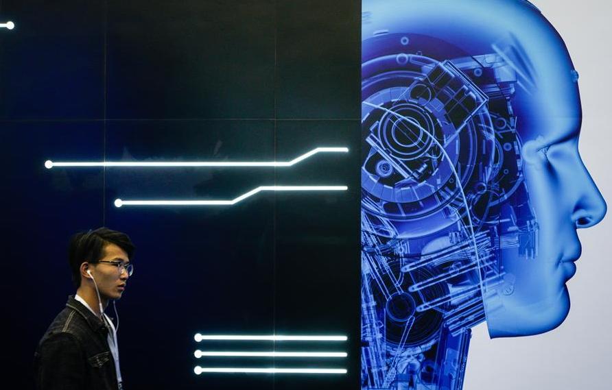 2018全球人工智能产品应用博览会开幕