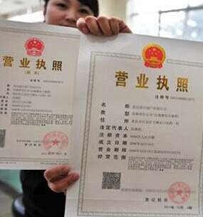 甘肃省6月底停止使用未加载统一社会信用代码的登记证照
