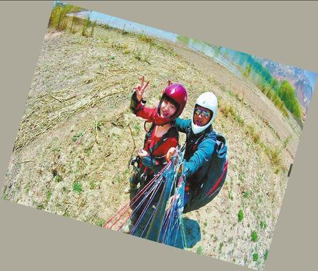【玩转旅途】我要飞得更高 ——在刘家峡体验高空滑翔伞