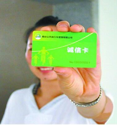 《甘肃省公共信用信息条例》面向社会公开征求意见