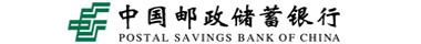 中国邮政储蓄银行甘肃省分行简介