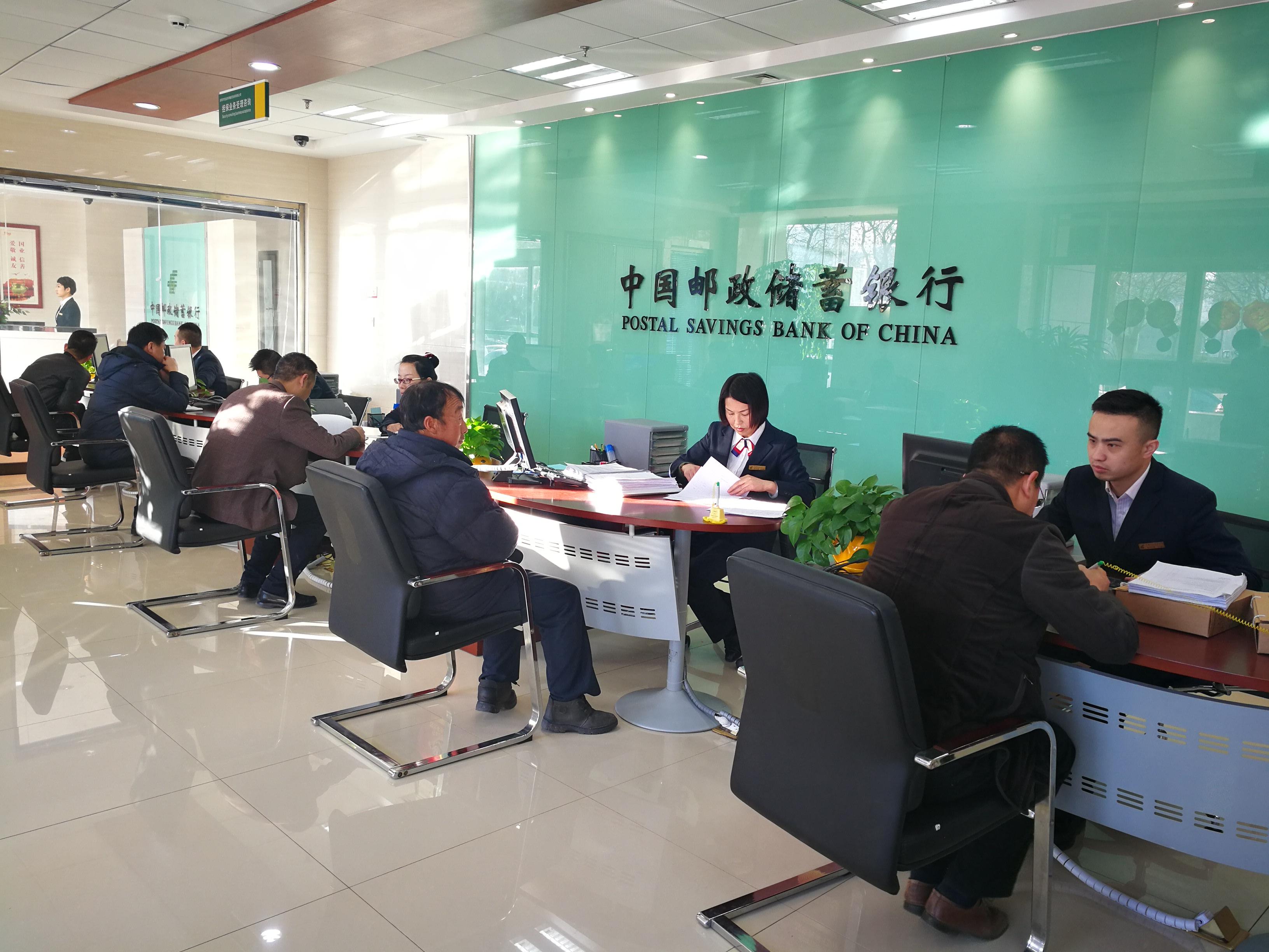 信贷客户司理正在为客户管理业务