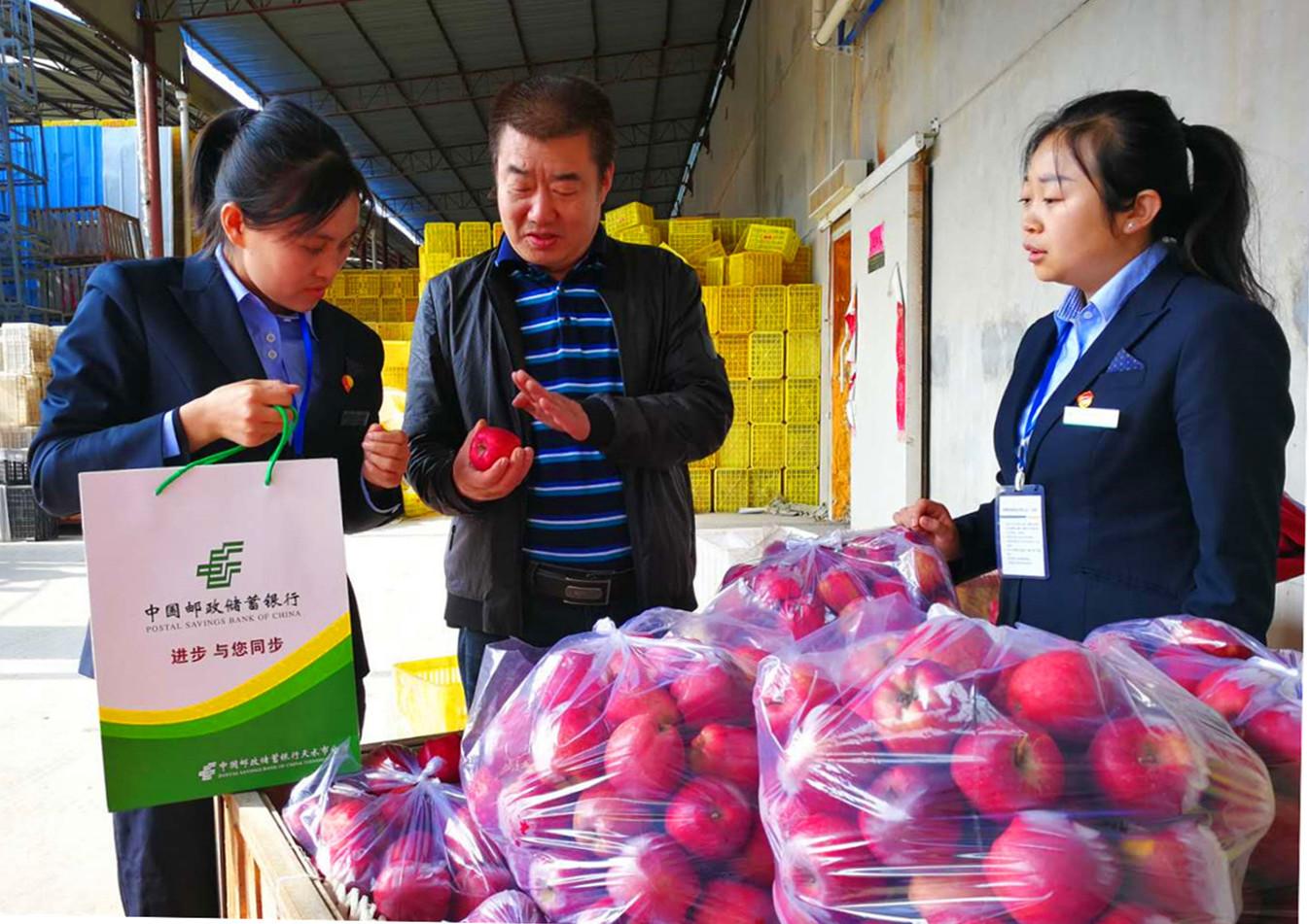 静宁县支行信贷客户司理走访客户