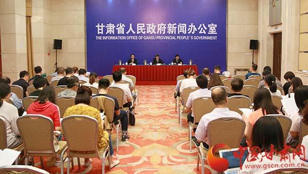 甘肃省民族团结进步创建工作新闻发布会在兰举行(图)