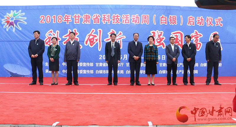 甘肃省首家临床药物咨询门诊开诊