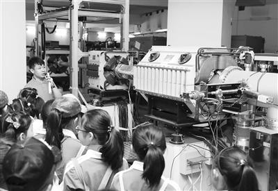 中科院近代物理研究所第十四届公众科学日活动启幕(图)