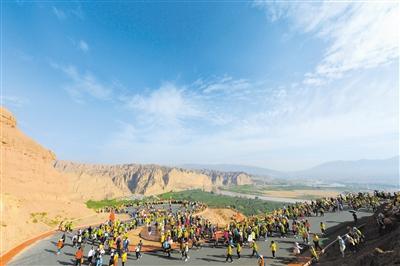 2018首届黄河石林百公里越野赛暨首届黄河石林马拉松赛昨举行
