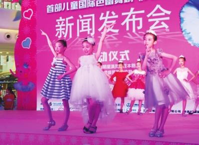 少儿芭蕾舞剧《天鹅湖》10月27日公演 小演员选拔赛在兰州展开(图)