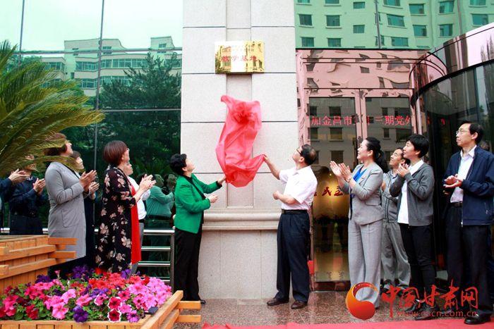甘肃省中华文化学院与河北中华文化学院  互建教学基地签约仪式在兰州举行(图)