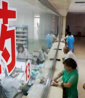 甘肃省十项举措 推动药品流通创新发展
