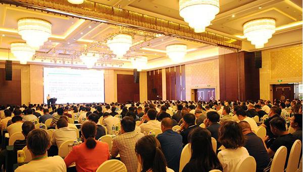 2018年中药农业法规政策、种植技术、产业投资培训班在兰举办(图)