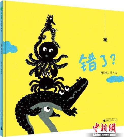 2017微博童书榜十大好书发表 原创与引进绘本各领风骚